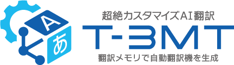 T3MT_yoko_tag_切り出し.png