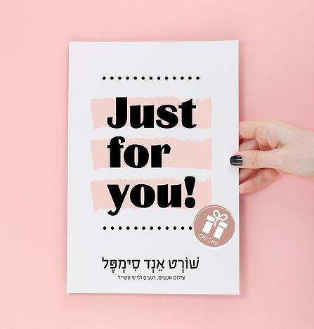 GIFT CARD AD-01.jpg