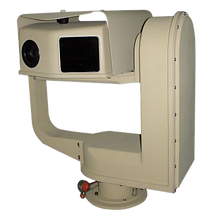 Thermal Imaging Camera, Thermal Imaging System, VZ-250