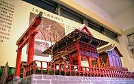 金瓜石文化館3.jpg
