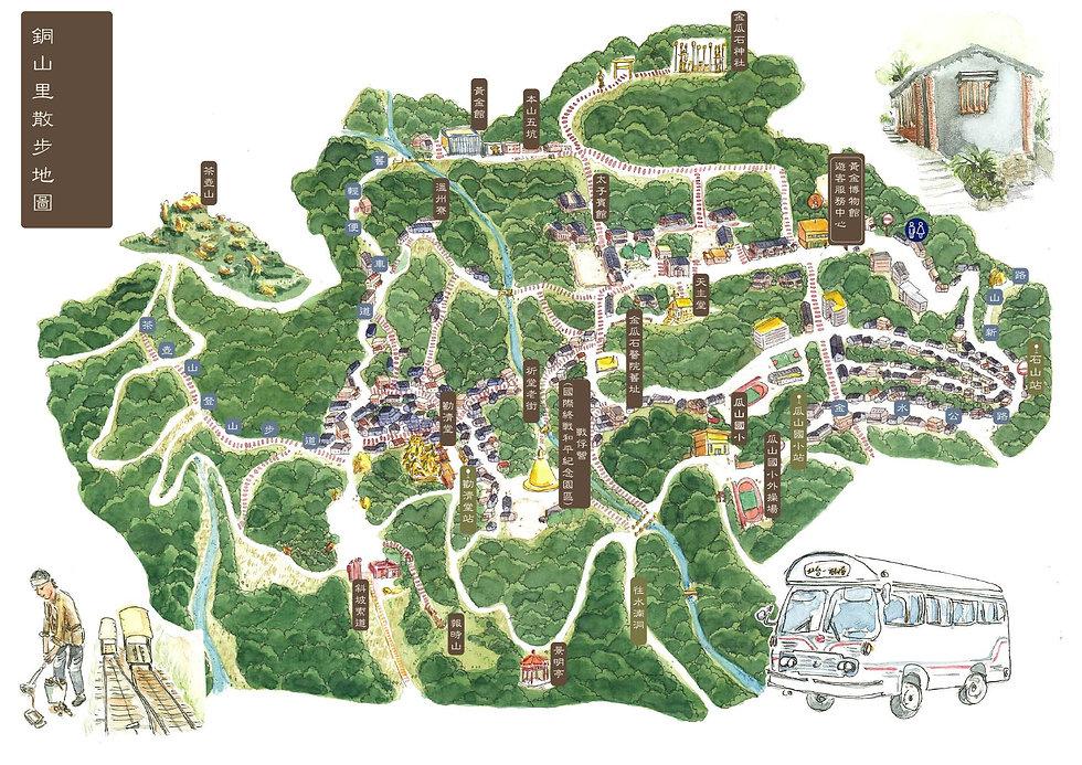 漫遊銅山 散步地圖_頁面_2.jpg