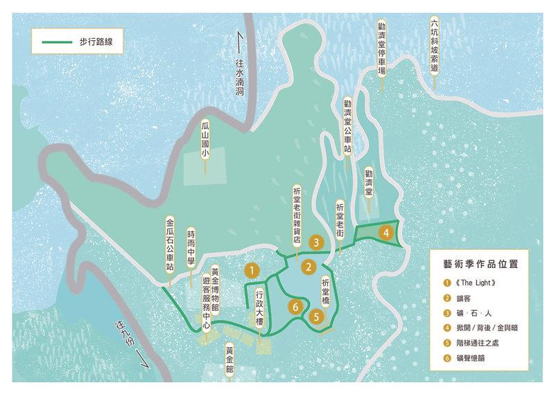 觀展地圖-01.jpg