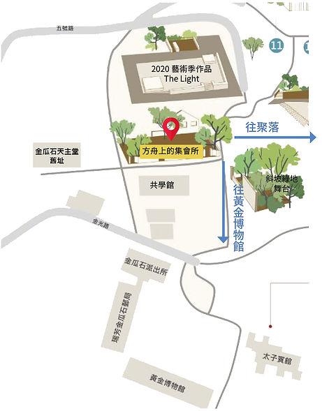 2021礦業遺址地景藝術計畫_降存.jpg