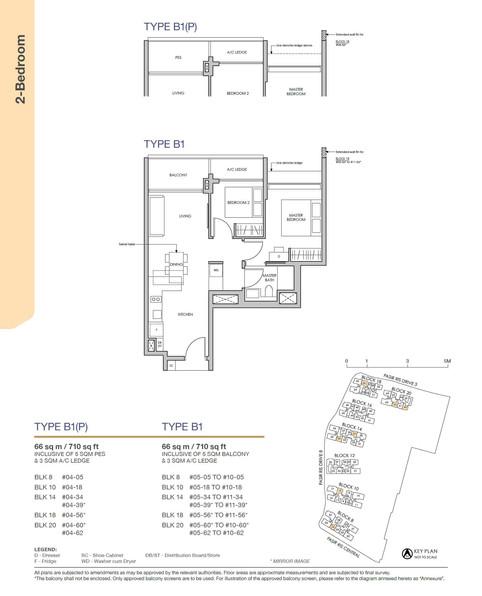 Pasir Ris 8 2-Bedroom
