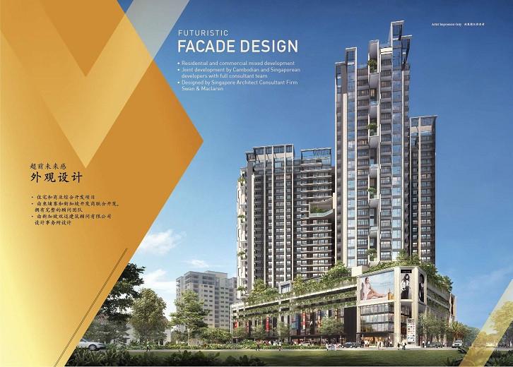 Facade design of Royal Platinum