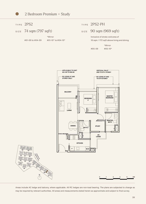 The Watergardens at Canberra 2 Bedroom Premium + Study