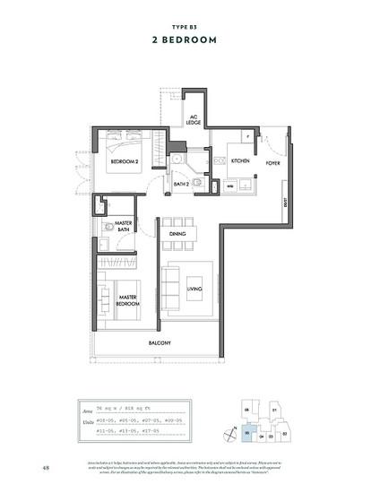 Nyon 2 Bedroom Floor Plan
