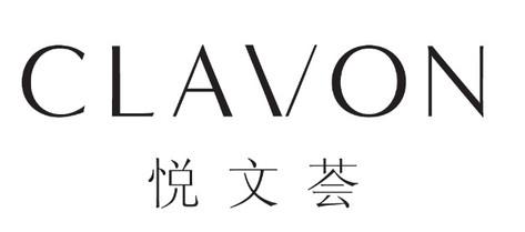 Clavon condo Logo