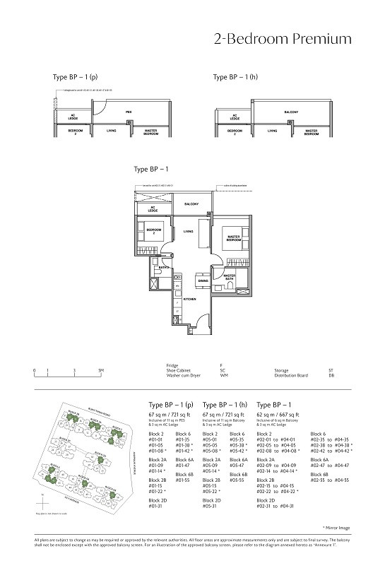 Royalgreen 2-Bedroom Premium