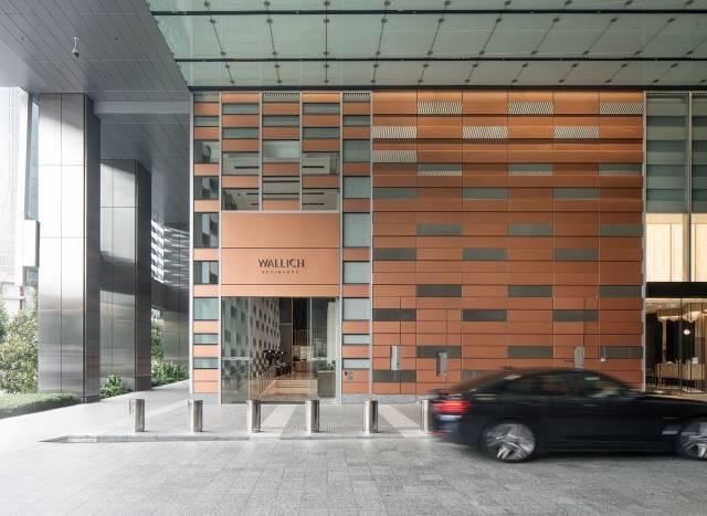 Wallich Residence - Drop Off