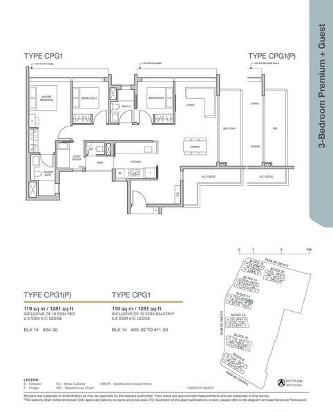 Pasir Ris 8 3-Bedroom Premium Flexi