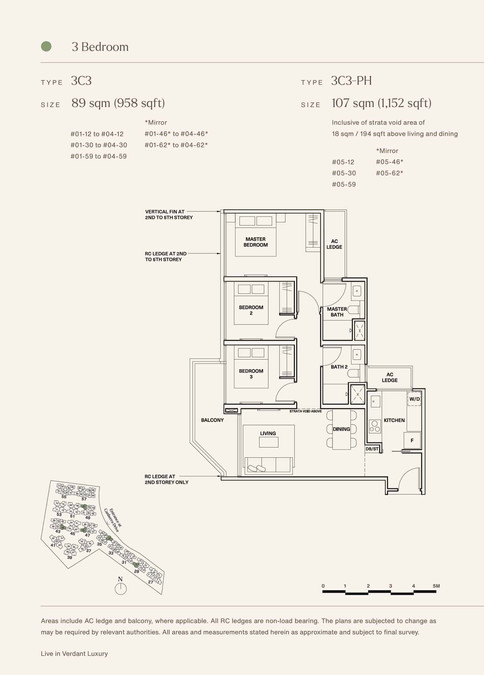 The Watergardens at Canberra 3 Bedroom