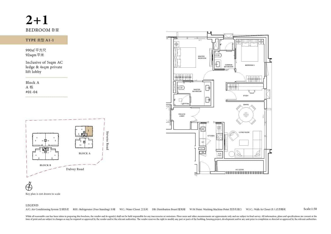 Dalvey Haus 2+1 Bedroom Floorplan.jpg