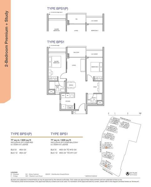 Pasir Ris 8 2-Bedroom Premium + Study