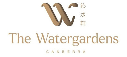 Watergardens at Canberra