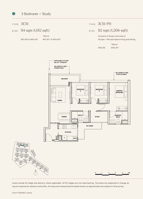 The Watergardens at Canberra 3 Bedroom + Study