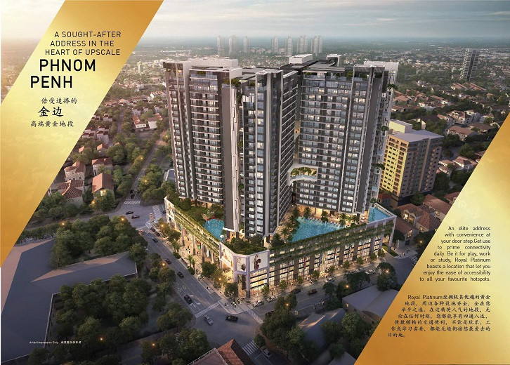 Royal Platinium freehold mixed development