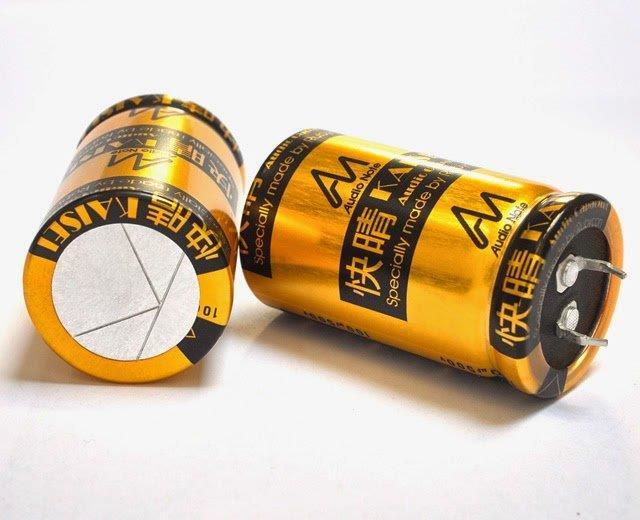 AN Kansei capacitors