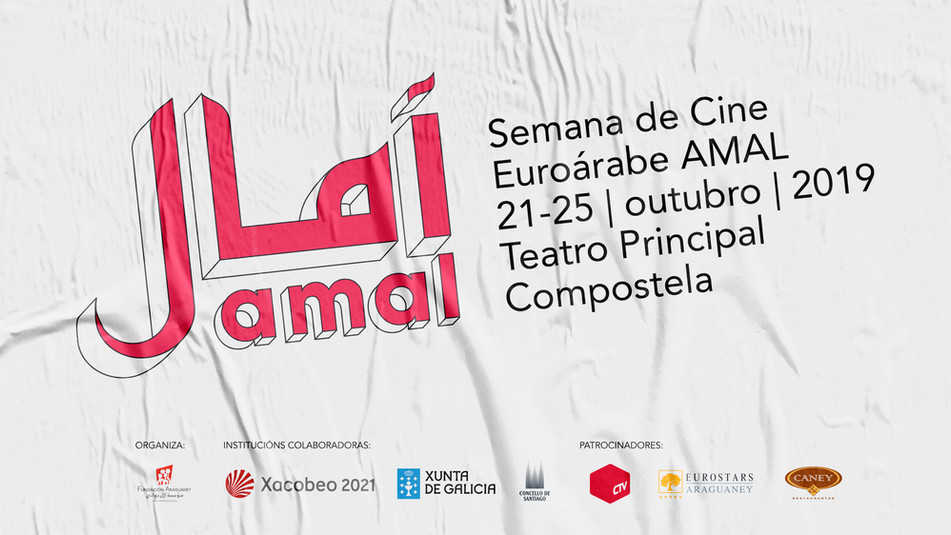 La Semana de Cine Euroárabe AMAL 19 se celebrará del 21 al 25 de octubre en el Teatro Principal de S