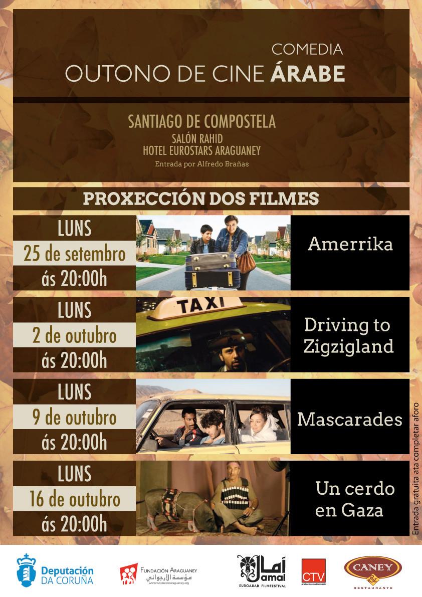 Cartel Outono de Cine comedia árabe Amal