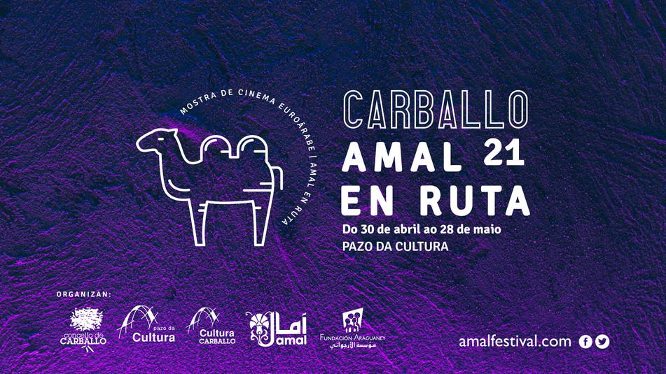 El ciclo de Cine Amal en Ruta llega a Carballo por cuarto año consecutivo