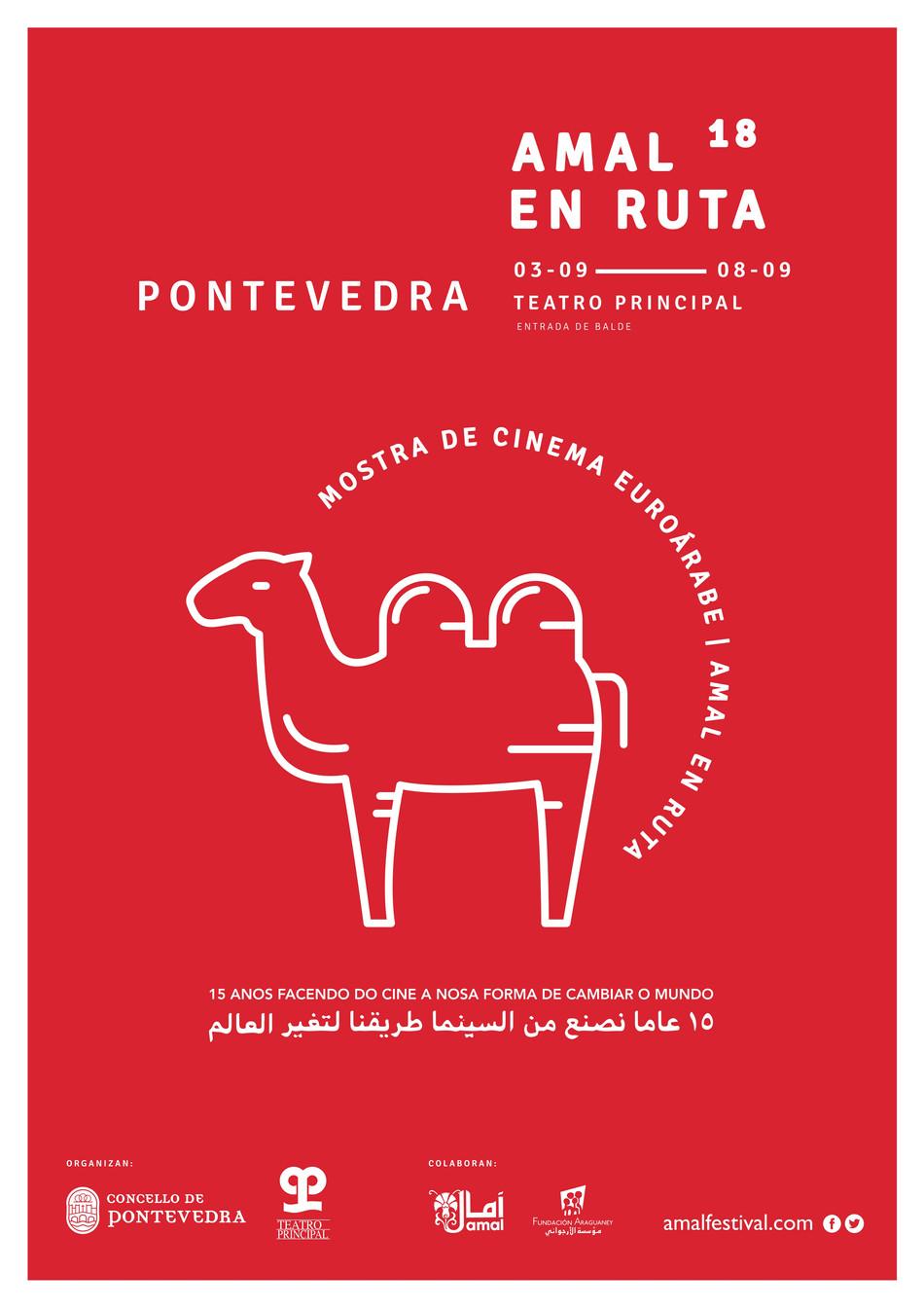 Amal en Ruta vuelve a Pontevedra