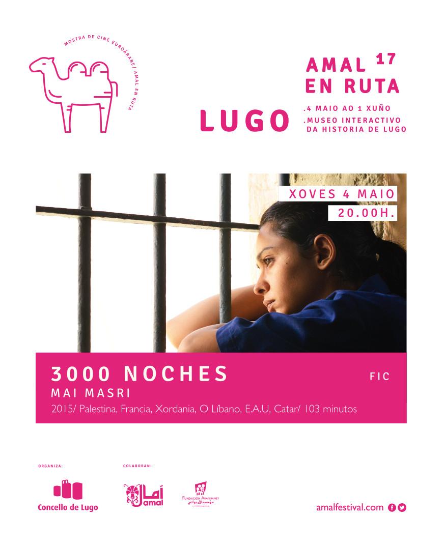 La Fundación Araguaney-Puente de Culturas y el Concello de Lugo inauguran mañana el ciclo de cine ár