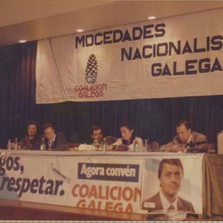Mítin Mocedades Nacionalistas Galegas