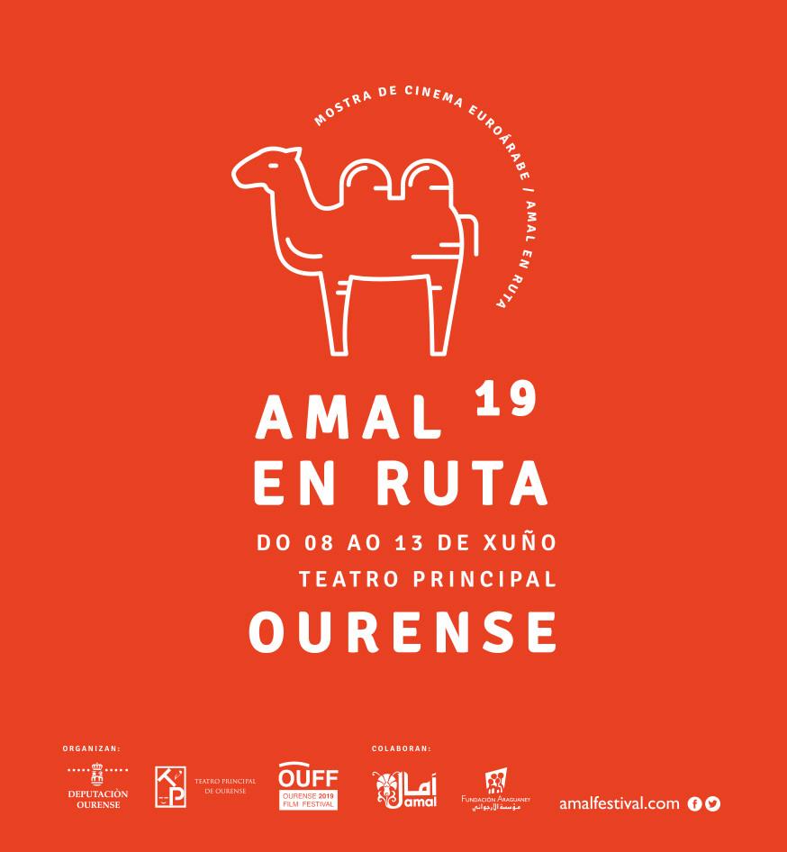 Amal en ruta vuelve a Ourense