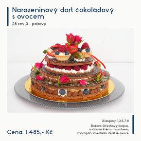 20210604_BNM_catalog_WEB23.png