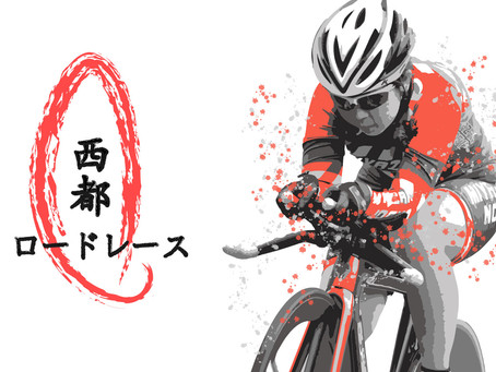 2021年度 宮崎県自転車競技選手権大会 〜ロードレース〜