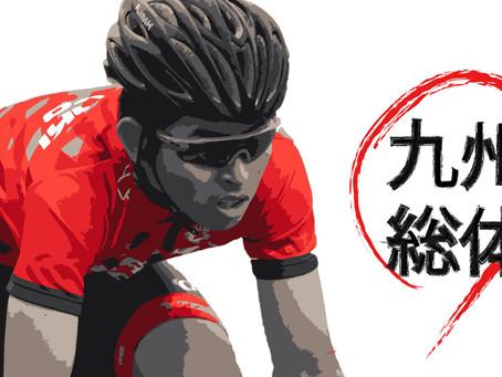 令和3年度全九州高等学校自転車競技大会        (トラック競技2日目)