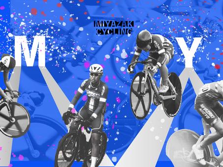 令和2年度 全国高等学校選抜自転車競技大会