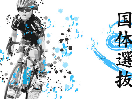 令和3年度 宮崎県自転車競技選手権大会(2日目)