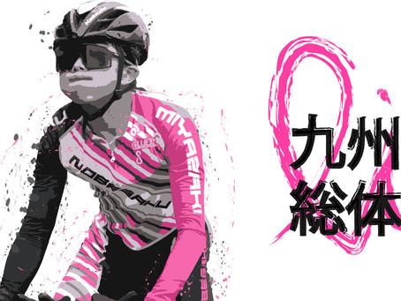 令和3年度全九州高等学校自転車競技大会        (トラック競技最終日)