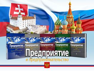 Spoločná európska produkčná platforma ako dar Ruskej Federácií