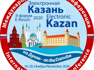 Medzinárodná konferencia Elektronická Kazaň na Dunaji 2020 - prvý deň