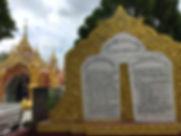 kuthodw pagoda birmanie temple