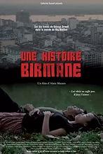 Film a voir myanmar.webp