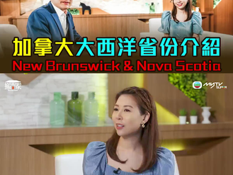 "my TVB SUPER Facebook都出咗喇, 今次我哋講 ""加拿大""!"