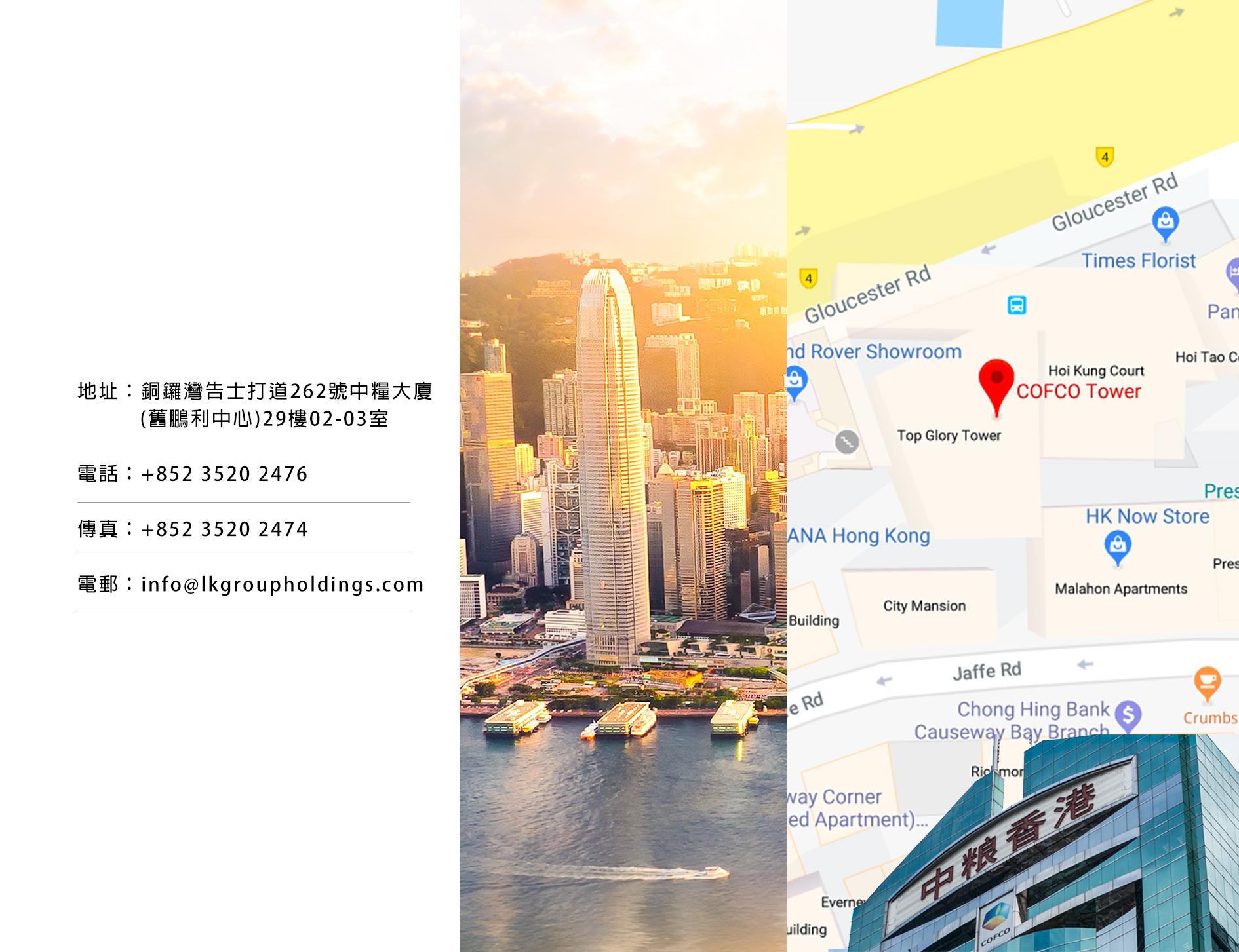 contact-hong kong