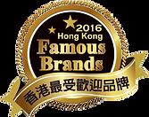 fbhk_prefinalist_2016.png