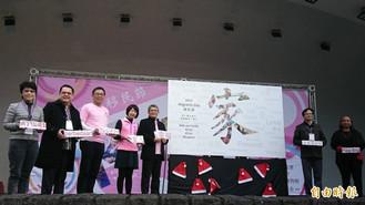 給新移民多點溫暖 台灣慶祝國際移民日