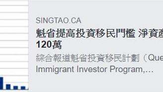 移民去溫哥華 即慳過百萬!