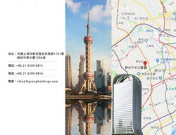 contact-Shanghai