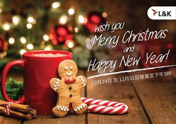 卓域祝大家聖誕快樂, 身體健康! Merry Christmas! 🎄🎄🎄