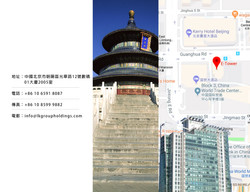 contact-Beijing