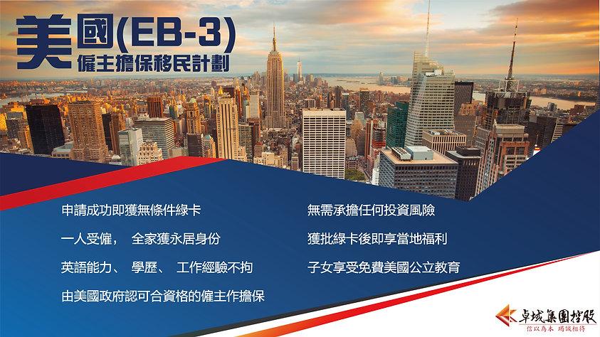 WEB_EB-3.jpg