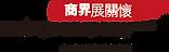 caring company logo-02.png