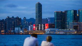 香港移民加國人數創97年新高!
